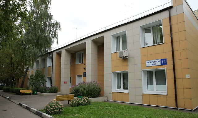 Поликлиника – филиал№2 ТГБДЗМ