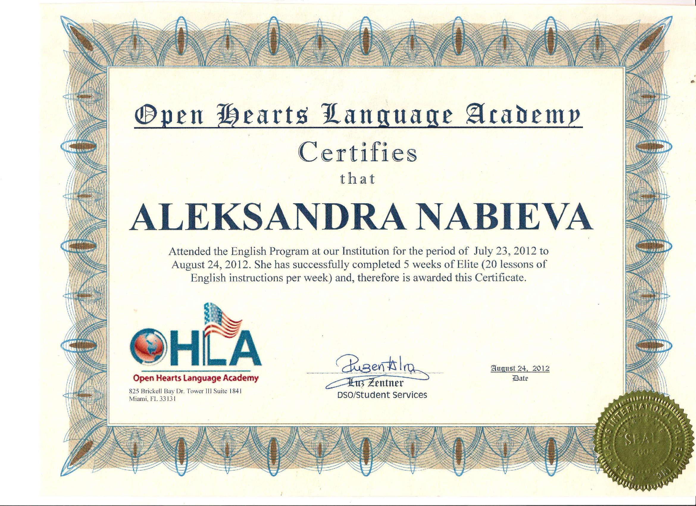 Сертификаты Майами 2